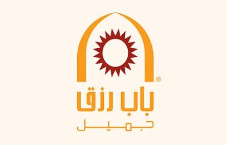 وظائف حرفية للرجال والنساء تعلن عنها شركة باب رزق جميل برواتب تصل 5000 Bab_re60