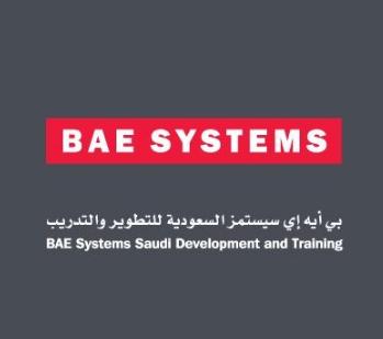 وظائف إدارية، هندسية وفنية في شركة بي إيه إي سيستمز السعودية  Bae25