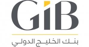 وظائف إدارية نسائية ورجالية شاغرة في بنك الخليج الدولي Bank_a11