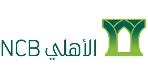 البنك الأهلي التجاري: الإعلان عن فتح باب القبول في برنامج الرواد  Bank_a13