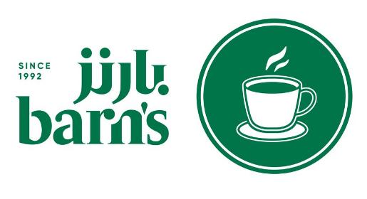 وظائف_نسائية - توظيف مساعد مدير العلاقات الحكومية والشؤون الإدارية في شركة بارنز  في جدة Barns10