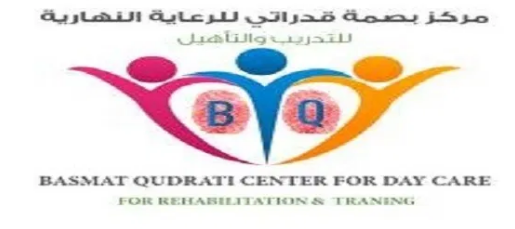 وظائف متنوعة للرجال والنساء في مركز بصمة قدراتي بالرياض Basma10