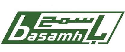 مجموعة باسمح التجارية: وظائف شاغرة بتخصصات إدارية وهندسية Basma710