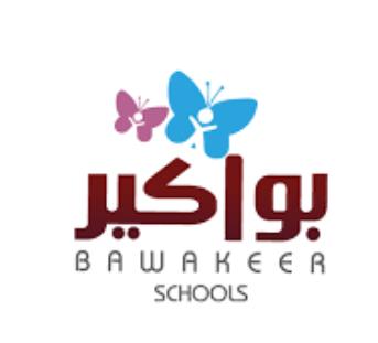 وظائف نسائية تعليمية شاغرة في مدارس بواكير  Bawake10