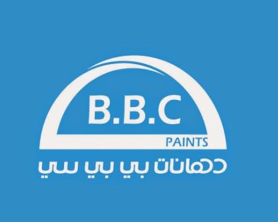شركة دهانات بي بي سي: وظائف نسائية ورجالية باختصاصات إدارية وتقنية Bbc10