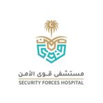 31 وظيفة إدارية وصحية وهندسية بمستشفى قوى الأمن Be11
