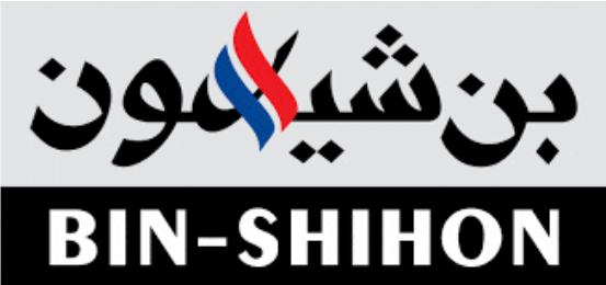شركة بن شيهون: وظائف إدارية وهندسية شاغرة بالرياض وجدة Ben_ch12