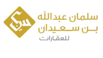 مجموعة عبدالله بن سعيدان للعقارات: وظائف إدارية وتقنية متعددة للرجال والنساء Ben_s310