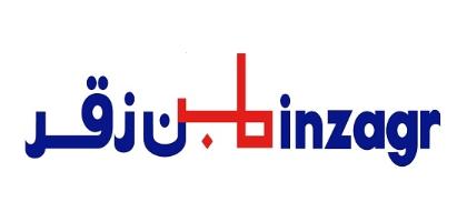 وظائف إدارية شاغرة في شركة بن زقر التجارية Ben_za10