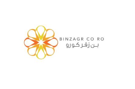 شركة بن زقر كورو المحدودة: وظائف استقبال نسائية ورجالية شاغرة Benzak11