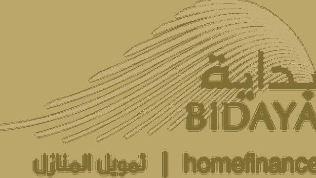 شركة بداية لتمويل المنازل: وظائف باختصاصات إدارية نسائية ورجالية شاغرة Bidaya10