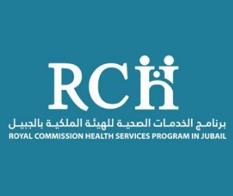 أخصائيين علاقات عامة نساء ورجال على برنامج الخدمات الصحية للهيئة الملكية Bks11