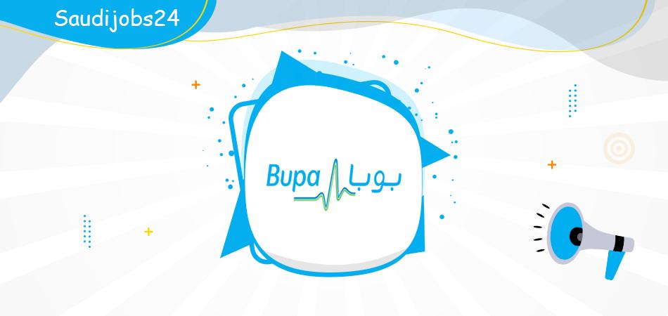 توظيف مسئول أول خدمات المستشفيات في شركة بوبا العربية بالرياض Booba18
