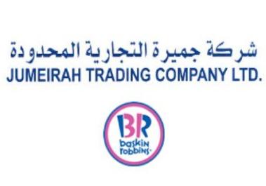 شركة جميرة التجارية المحدودة تعلن عن تدريب على رأس العمل للرجال والنساء في جدة  Br33