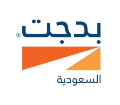 شركة بدجت السعودية: وظائف مندوبين علاقات عامة أو حكومية شاغرة  Budget10