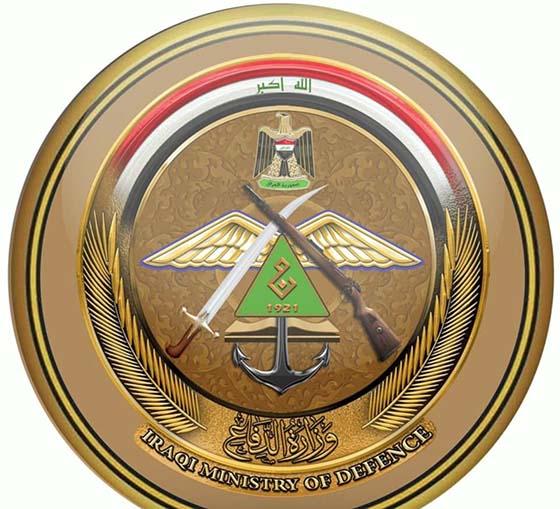 استمارة التقديم على الكلية البحرية العراقية 2021 Captu122