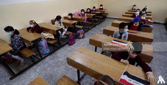 اخر اخبار وزارة التربية العراقية 2021 امتحانات المراحل الابتدائية Captu128