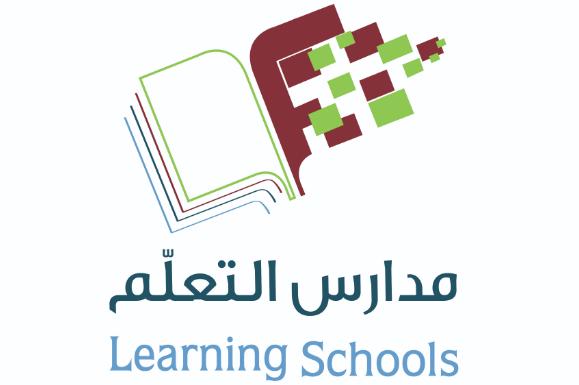 7 وظائف ادارية تعليمية في مدارس التعلم براتب 6000 ريال Captur39