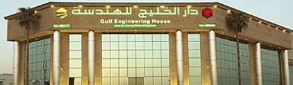وظائف سكرتير في مكتب دار الخليج للهندسة براتب 8000 ريال Captur42