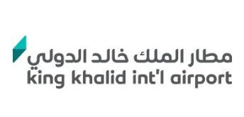 فتح باب التقديم لوظائف رجال الأمن في مطار الملك خالد بالرياض Captur75