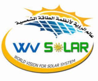 وظائف ادارية في مؤسسة عالم الرؤية للطاقة براتب 10000 ريال Captur79
