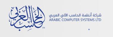 وظائف مدخل بيانات في شركة الحاسب العربي راتب 4000 ريال Captur86
