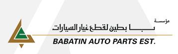وظائف مبيعات في مؤسسة بابطين لقطع غيار السيارات راتب 5000 ريال Captur90
