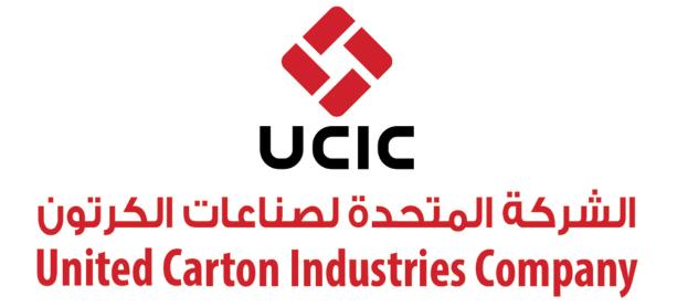 الشركة المتحدة لصناعات الكرتون: وظائف متعددة شاغرة Carton10