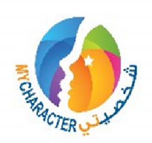 وظائف تعليمية في مدرسة شخصيتي المبدعة للنساء في الرياض  Chakhs10