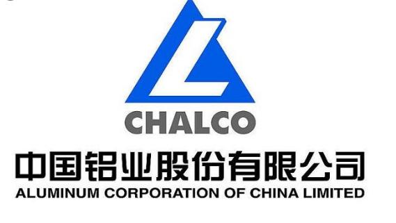 وظائف إدارية وهندسية للرجال والنساء في شركة صناعة الالمنيوم المحدودة بالدمام Chalco10