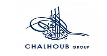 مجموعة الشلهوب التجارية: وظائف نسائية ورجالية بالعديد من الإختصاصات  Chalho25