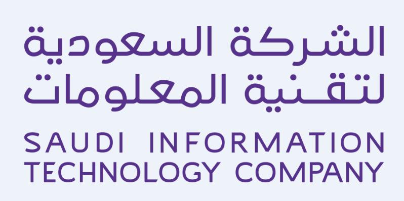 الشركة السعودية لتقنية المعلومات: تدريب وتوظيف ببرنامج أبطال الأمن السيبراني Charik14