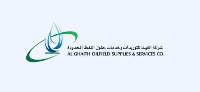 شركة الغيث: وظائف إدارية وهندسية وفنية نسائية ورجالية شاغرة  Charik15