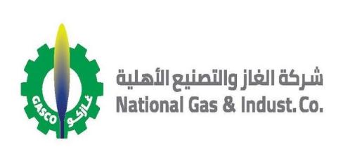 وظائف شاغرة لرجال امن في شركة الغاز والتصنيع  Charik19
