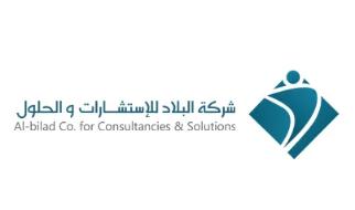 شركة البلاد: وظائف إدارية للنساء والرجال بالرياض  Charik24