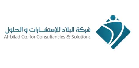 توظيف معاون المشروع في شركة البلاد للاستشارات والحلول بالرياض Charik36