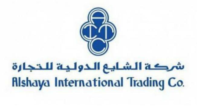 مجموعة الشايع الدولية للتجارة: وظائف باختصاصات ادارية وهندسية Chaye341