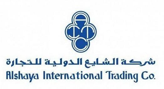 توظيف مسؤول الشحن في مجموعة الشايع الدولية للتجارة في جدة Chaye362