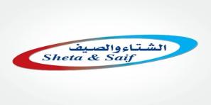 شركة الشتاء والصيف: وظائف نسائية ورجالية شاغرة في الرياض Chita210
