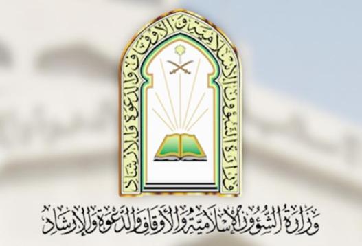 وزارة الشؤون الإسلامية والدعوة والإرشاد: وظائف أئمة ومؤذنين شاغرة بكل المدن Cho2ou10