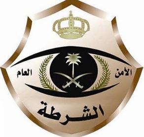 توظيف عمدة في شرطة المدينة المنورة  Chorta10