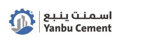 شركة أسمنت ينبع: وظائف شاغرة باختصاصات ادارية وفنية وهندسية وحرفية  Ciment10
