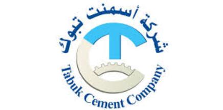 فرص وظيفية فنية وإدارية في شركة أسمنت تبوك  Ciment11