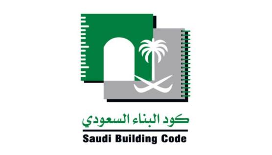اللجنة الوطنية لكود البناء السعودي: وظائف إدارية وفنية شاغرة  Code_l10