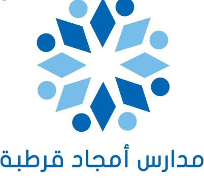 شركة أمجاد قرطبة للخدمات التعليمية: وظائف تعليمية نسائية بكل التخصصات بالرياض  Cordob10