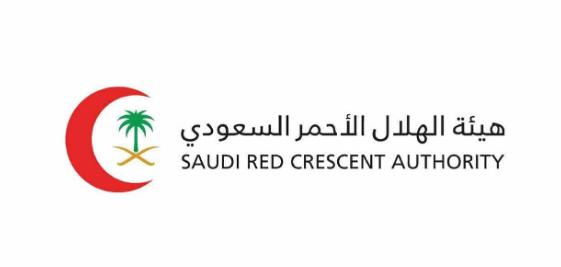 فرص عمل ادارية في هيئة الهلال الأحمر السعودي بالرياض Croiss10