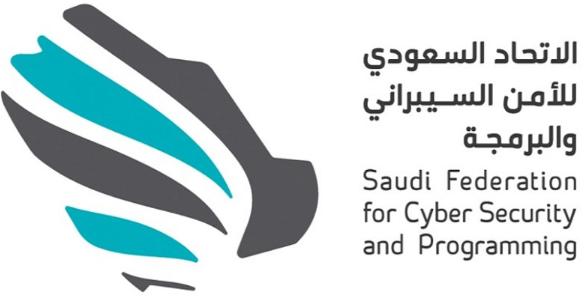 وظائف إدارية وتقنية في الاتحاد السعودي للأمن السيبراني والبرمجة Cyber11
