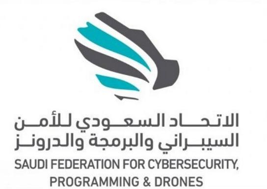 وظائف تقنية شاغرة بالاتحاد السعودي للأمن السيبراني والبرمجة بالرياض Cyber18