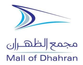 وظائف شاغرة للنساء في الظهران مول برواتب تفوق 3700 Dahran10