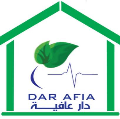 وظائف نسائية ورجالية شاغرة في مركز دار عافية  Dar_af10